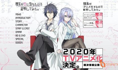 Rikei ga Koi ni Ochita no de Shoumei Shite Mita! - Công thức của tình yêu!