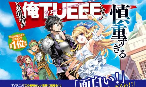 Top 20 anime mùa Thu 2019 tuần 3! - Nhiều vị trí đã bị xáo trộn!