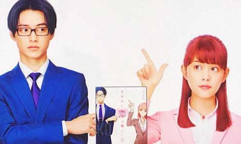 Live-action: Otaku ni Koi wa Muzukashii với trailer là cả Comiket!
