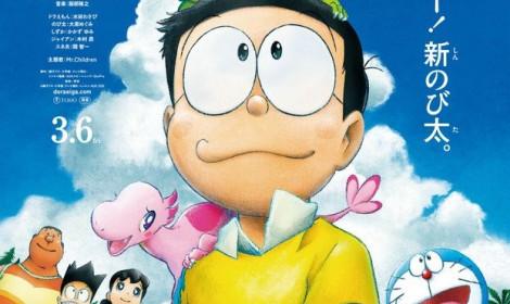 Doraemon movie 2020 - Tình bạn và chuyến hành trình với khủng long!