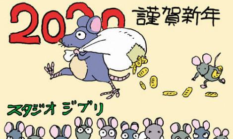 """""""Happy New Year 2020"""" từ cộng đồng anime trên toàn thế giới! (Phần 1)"""