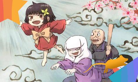 Zashiki-Warashi no Tatami-chan - Cuộc sống khốn khổ của một hồn ma!
