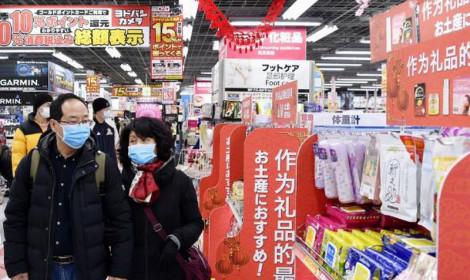 Nhật Bản trở thành quốc gia có số người nhiễm CoVid-19 đứng thứ 2 thế giới!