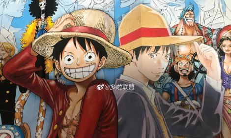 [Spoiler] One Piece chương 972