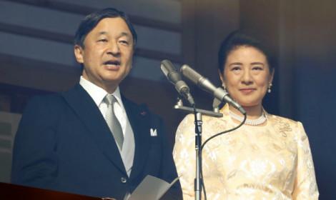 Do dịch CoVid-19, Nhật Bản hủy bỏ lễ kỷ niệm sinh nhật Nhật Hoàng!
