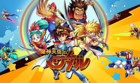 Mashin Hero Wataru sẽ chính thức trở lại vào tháng 4 sắp tới!