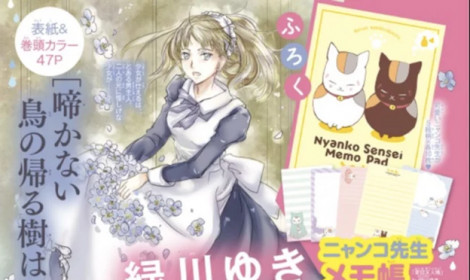 Tác giả manga Natsume Yuujin-chou ra lò one-shot mới đầu tiên trong 5 năm!