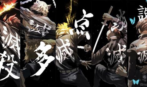 [Artwork] Kimetsu no Yaiba phiên bản đằng sau lưng!