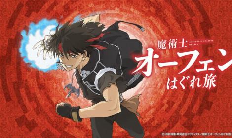 Majutsushi Orphen Haguretabi sẽ tiếp tục ra mắt season 2!