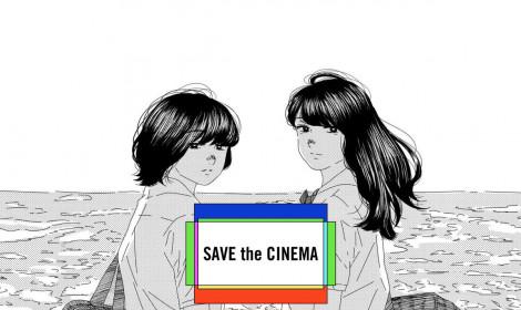 Các nhà làm phim cầu cứu sự hỗ trợ từ chính phủ Nhật Bản!