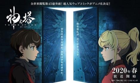 Top 10 anime mùa Xuân 2020 tuần 5! - Đã xuất hiện ngôi vương mới! Tin được không?
