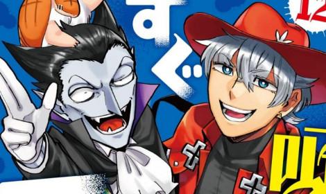 """Kyūketsuki wa Sugu Shinu - Câu chuyện hài về một vampire """"dễ chết"""" sắp sửa ra anime!"""