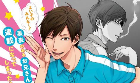 """Uramichi Oniisan - """"MC lật mặt như lật bánh tráng""""!"""