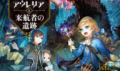 Háo hức tới ngày Deathbound Duke's Daughter ra mắt phiên bản manga!