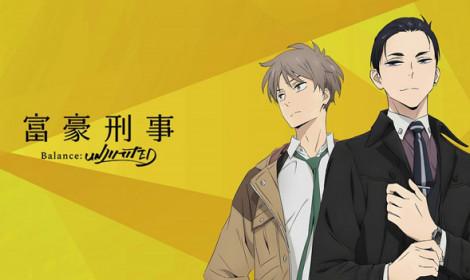 Fugou Keiji công bố promo video mới lên sóng trở lại sau dịch Covid-19!