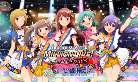 Game The IDOLM@STER Million Live! sẽ được chuyển thể thành anime!