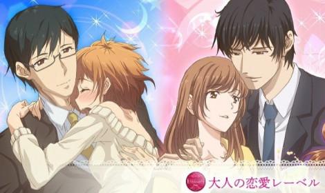 """Eternity: Shinya Nurekoi Channel ra mắt đồng thời bản đặc biệt chứa """"cảnh người lớn""""!"""