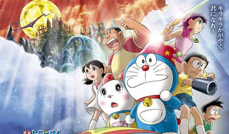 Doraemon: Nobita Và Chuyến Phiêu Lưu Vào Xứ Quỷ