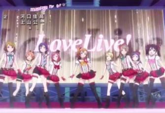 Love Live!: School Idol Project Tập 1 - Trở thành hiện thực nào! Hỡi