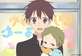 Gakuen Babysitters Tập 1 Phần 1